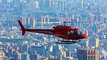 Nueva York Helicóptero